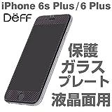 Best iphone 6 Plusのガラススクリーンプロテクター - Deff ディーフ デザイン 保護 ガラス iPhone 6 Plus Review