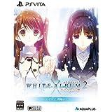 WHITE ALBUM2 -幸せの向こう側-「にいてんご」同梱パック(特典なし) - PS Vita