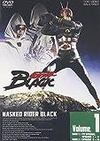 仮面ライダーBLACK VOL.1[DVD]