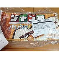 懸賞当選 森永製菓 チョコモナカジャンボ オリジナル抱き枕 クッションバニラモナカジャンボ