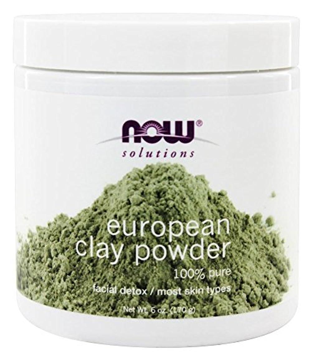 調和のとれた光の策定するNow Foods ヨーロピアンクレイパウダー フェイシャルクレンザー 6オンス (170 g) [並行輸入品]