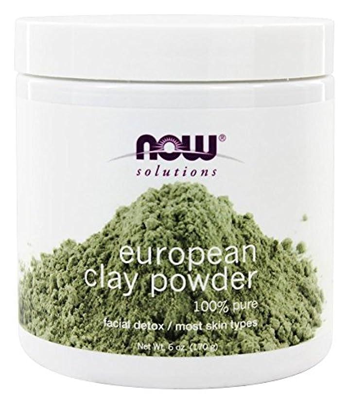 ゴージャスストレッチ神NOW Foods - ヨーロッパの粘土粉末 - 6ポンド [並行輸入品]