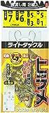 ヤマシタ(YAMASHITA) ライトヒラメ仕掛 LTHR2A 7-5-5