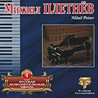 Pletnev Mikhail. Russian Performing School. Vol. 4