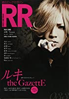 ROCK AND READ 033(在庫あり。)