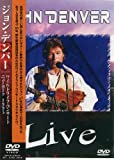 ジョン・デンバー ワイルドライフ・コンサート ニューヨーク 1995 PSD-2012 [DVD]