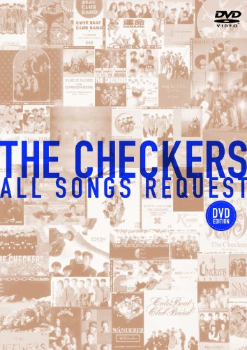 チェッカーズ ALL SONGS REQUEST -DVD EDITION- (廉価版)
