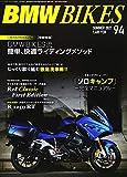BMW BIKES (94) 2021年 07 月号 [雑誌]: ニューモデルマガジンX 増刊