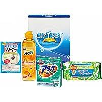 まっ白・消臭 バラエティ洗剤セット【B倉庫】