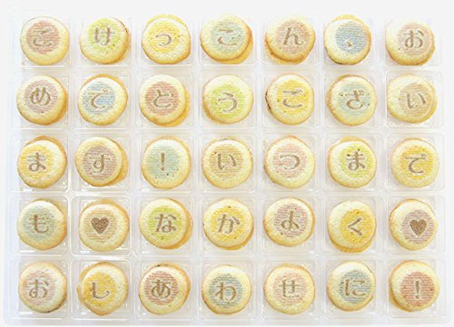 COOKIE MAIL 結婚祝いお手紙 クッキーメール(wd01-cl-cs-u-ba)