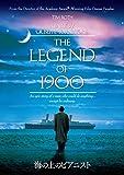 海の上のピアニスト(初回限定生産) [DVD]