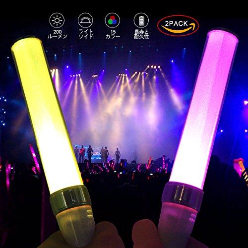 LETOUR ライトスティック 蛍光棒1セット2個, 調光可能な15色LEDスティックライト200ルーメン カラフルな蛍光管3つのAAA電池を含むコンサート、誕生日パーティー、お祝いに使用できます