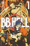 BB.HELL / 渡 れい のシリーズ情報を見る