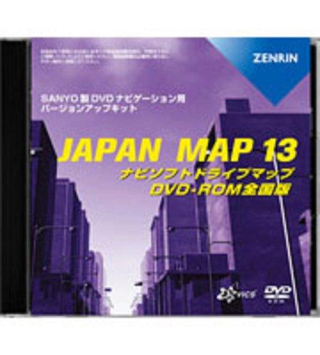 ゼンリン[ZENRIN]JAPAN MAP 13シリーズ MAP 13 DVD 全国版バージョンアップロム 000716N