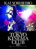 LIVE at TOKYO KINEMA CLUB 愛のろくでなしツアー3 [DVD]