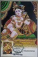 Thanjavur Painting Maxim Card