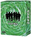 怪奇大家族 DVD-BOX[DVD]
