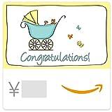 Amazonギフト券- Eメールタイプ - 出産祝い(ゆりかご)