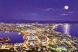 1000ピース 光るジグソーパズル めざせ! パズルの達人 輝く函館の街並み―北海道 (50x75cm)