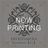 Revolution 【re