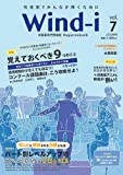 Wind-i vol.7