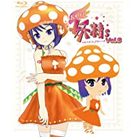 gdgd妖精s(ぐだぐだフェアリーーズ)3