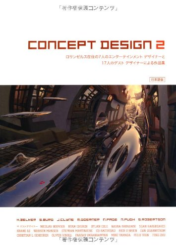 CONCEPT DESIGN 2 日本語版の詳細を見る
