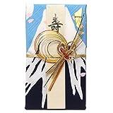 ご祝儀袋 風呂敷で作った金封 縁起柄 明け富士 お弁当包みに最適な50×50cm -
