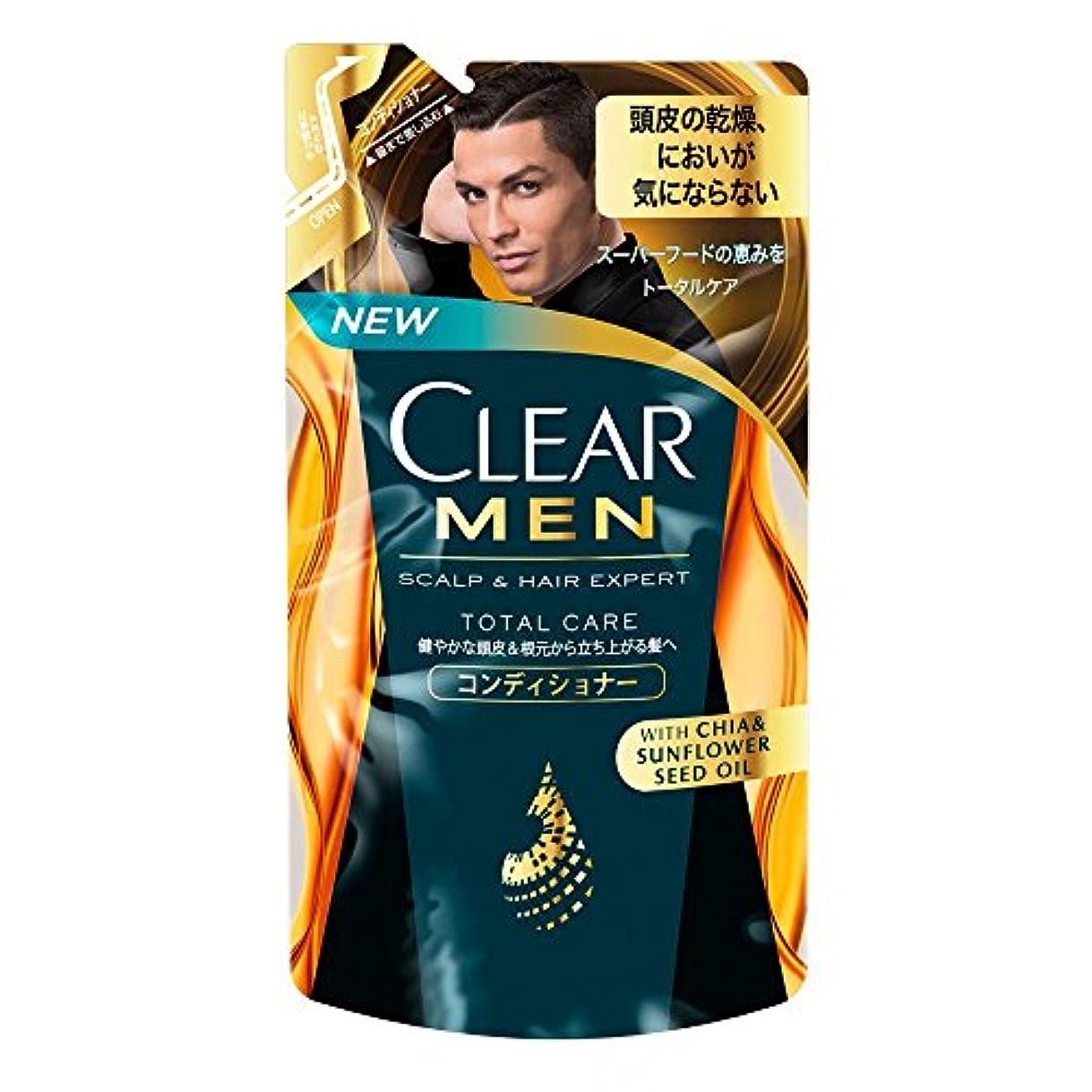 高齢者安定名誉あるクリア フォーメン トータルケア 男性用コンディショナー つめかえ用 (健やかな頭皮へ) 280g × 3個