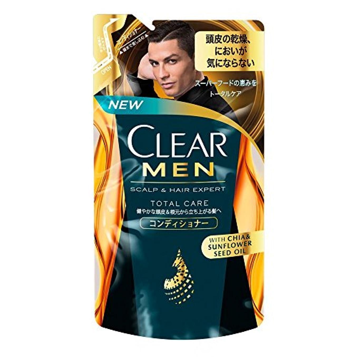 誰でも真実にアスリートクリア フォーメン トータルケア 男性用コンディショナー つめかえ用 (健やかな頭皮へ) 280g × 5個