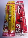 USJ 限定 グッズ スヌーピー  3色ボールペン 2種セット JETSTREAM0.5mmボール (油性ボールペン 文房具 ペン )