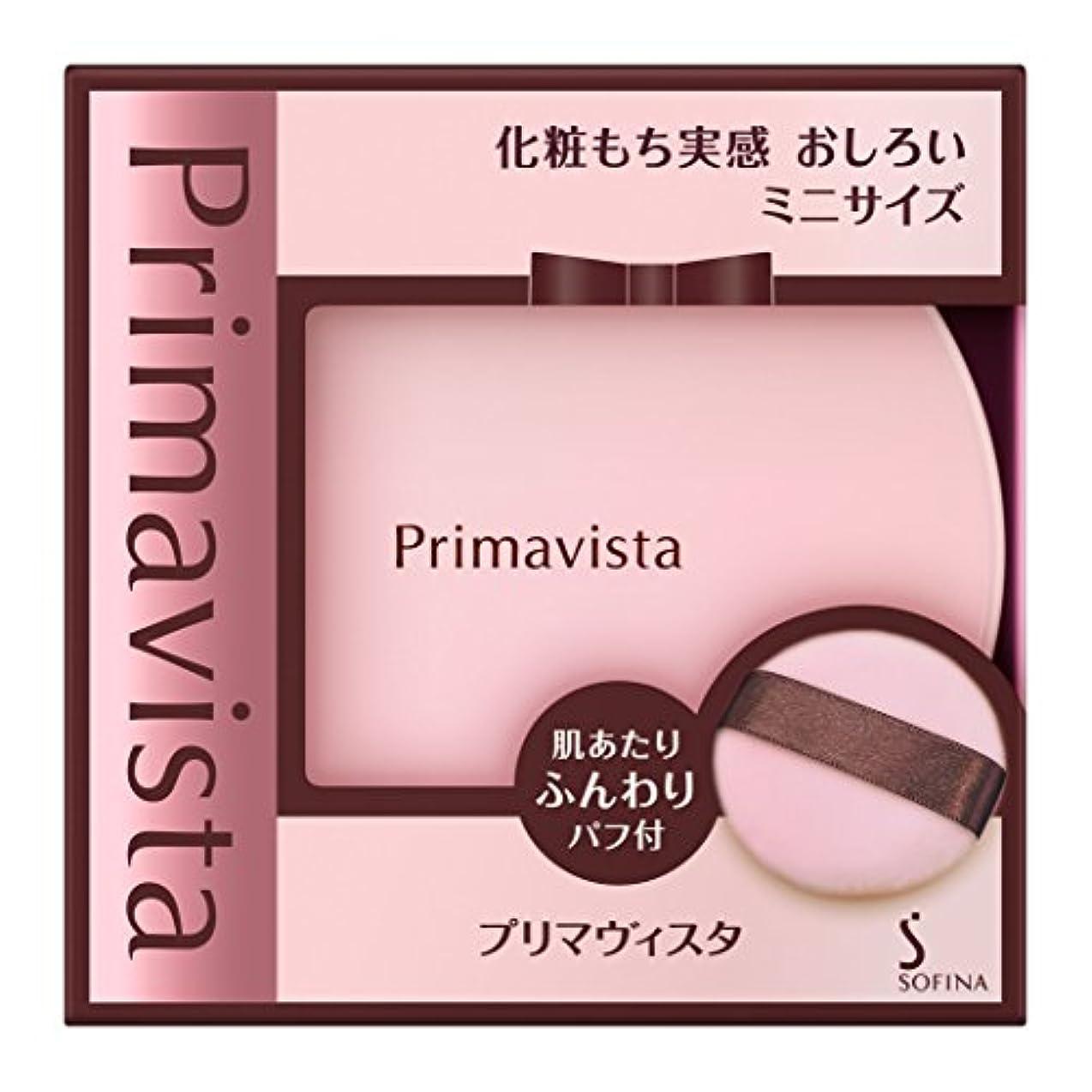 シンプトン正当化する目的プリマヴィスタ 化粧もち実感おしろい ミニサイズ 4.5g