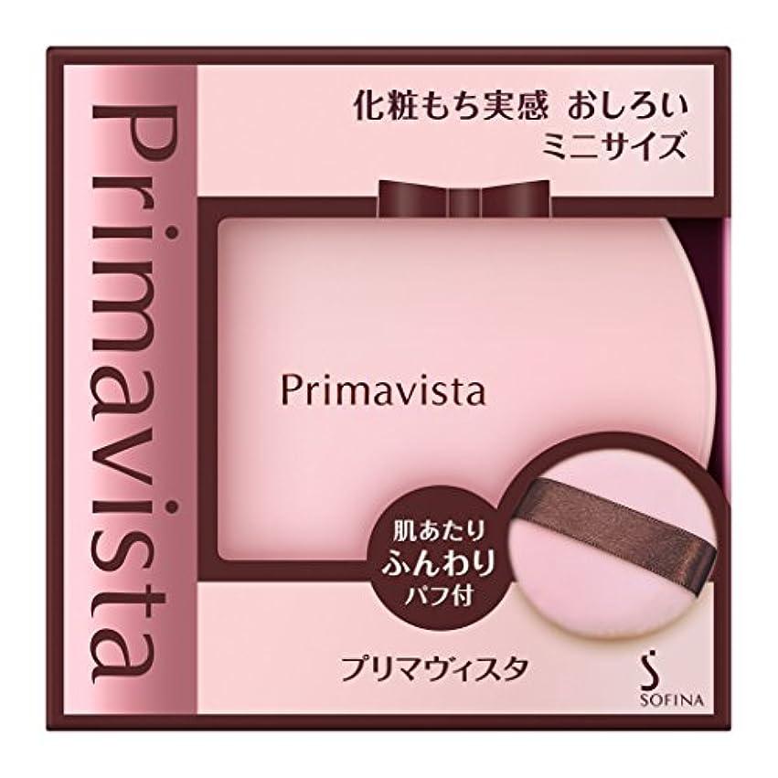 時期尚早サイレントとてもプリマヴィスタ 化粧もち実感おしろい ミニサイズ 4.5g