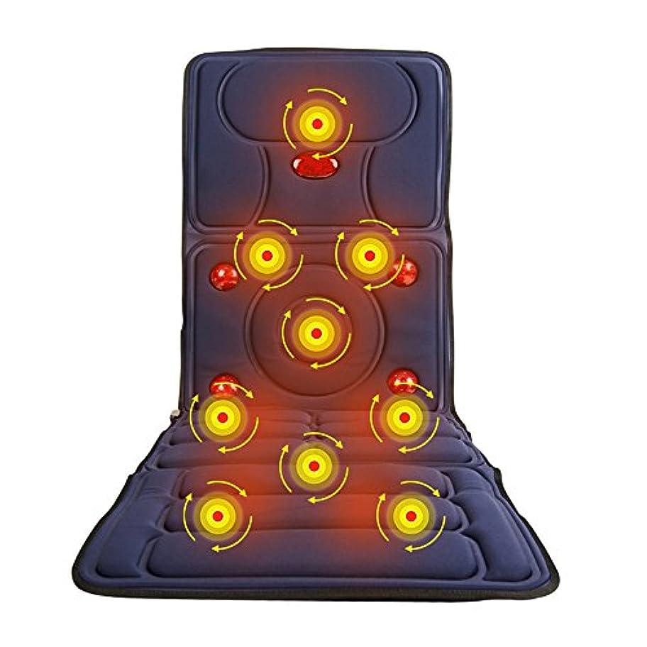 火フリル浮くHAIZHEN マッサージチェア フルボディネックウエストショルダーバック用多機能頚椎マッサージパッドホームマッサージマットレスクッションクッション