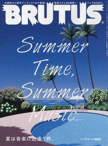 BRUTUS(ブルータス) 2016年 7/1 号 [夏は音楽に出逢う時。]の詳細を見る