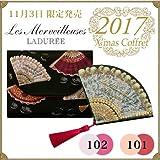 レ・メルヴェイユーズ ラデュレ メイクアップ コフレ IV 2017 クリスマス コフレ 限定品 -LADUREE- 102