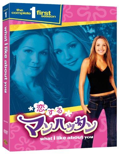 恋するマンハッタン シーズン1 DVD-BOX [DVD]