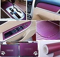 elegantstunning 自動車内インテリア炭素繊维デカール 50 * 12cm パープル