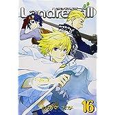 Landreaall 16 (IDコミックス ZERO-SUMコミックス)