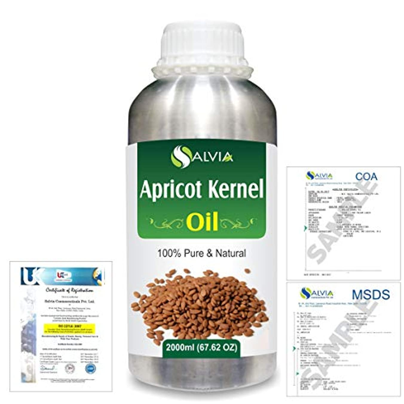 三飢饉サイレンApricot Kernel (Prunus armeniaca) Natural Pure Undiluted Uncut Carrier Oil 2000ml/67 fl.oz.