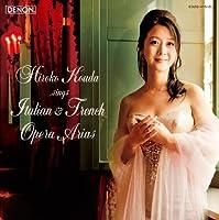 LUCIA DI LAMMERMOOR -OPERA & ARIA COLLECTION(CD+DVD) by HIROKO KODA (2009-11-18)