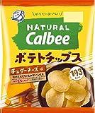 カルビー NaturalCalbeeポテトチップス チェダーチーズ味 40g×12袋