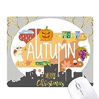 秋の光の季節のイラスト クリスマスイブのゴムマウスパッド