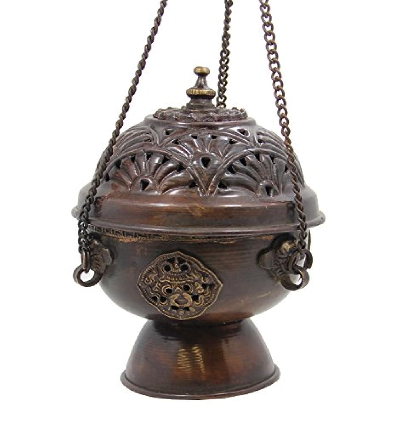 ダイジェスト出撃者敬意を表してプレミアム品質銅真鍮Hanging Incense Burner B000ZED3J6