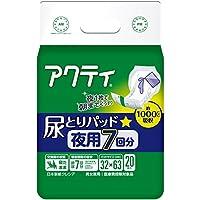 アクティ 尿とりパッド 夜用7回分吸収 20枚(テープタイプ用) 【ADL区分:寝て過ごす事が多い方】