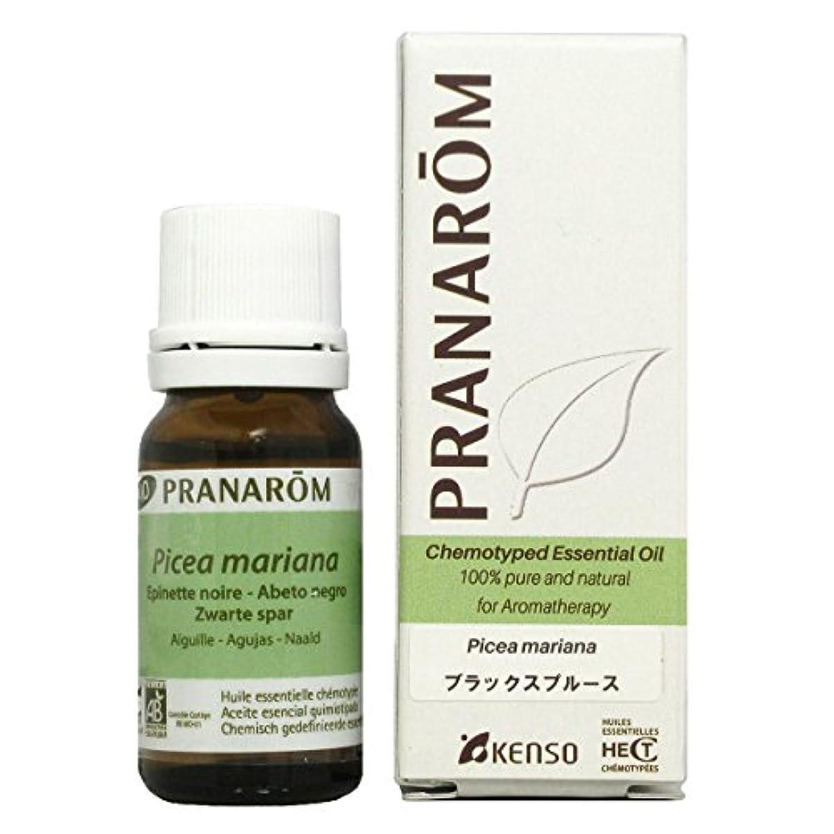 エゴイズム普遍的なアジャプラナロム ブラックスプルース 10ml (PRANAROM ケモタイプ精油)