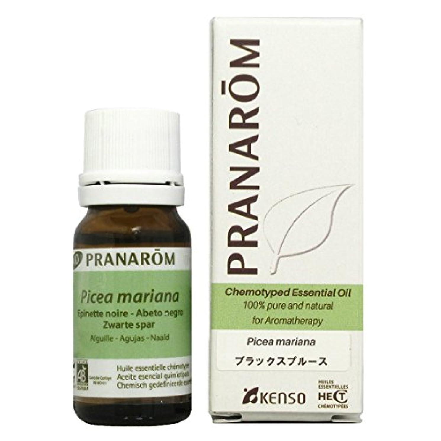 ドア上はっきりしないプラナロム ブラックスプルース 10ml (PRANAROM ケモタイプ精油)