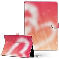 igcase iPad mini 4 mini 5 用 Apple アップル iPad アイパッド iPadmini4 タブレット 手帳型 タブレットケース タブレットカバー カバー レザー ケース 手帳タイプ フリップ ダイアリー 二つ折り 直接貼り付けタイプ 005641 ラブリー ハート ピンク