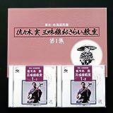東北・北海道民謡 佐々木実三味線教室《第1集》■譜面1册・CD2枚セット