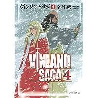 ヴィンランド・サガ(4) (アフタヌーンコミックス)